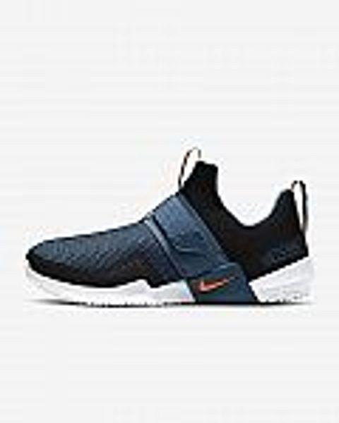 Nike Men's Metcon Sport Training Shoe