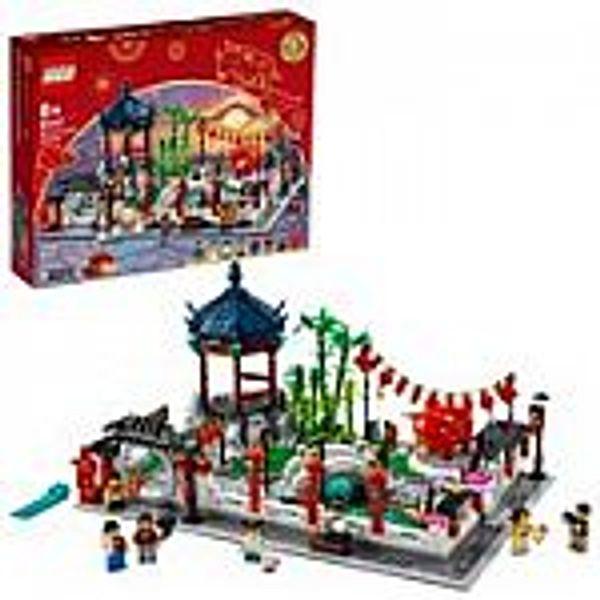LEGO Spring Lantern Festival 80107 Collectible Lunar New Year Toy