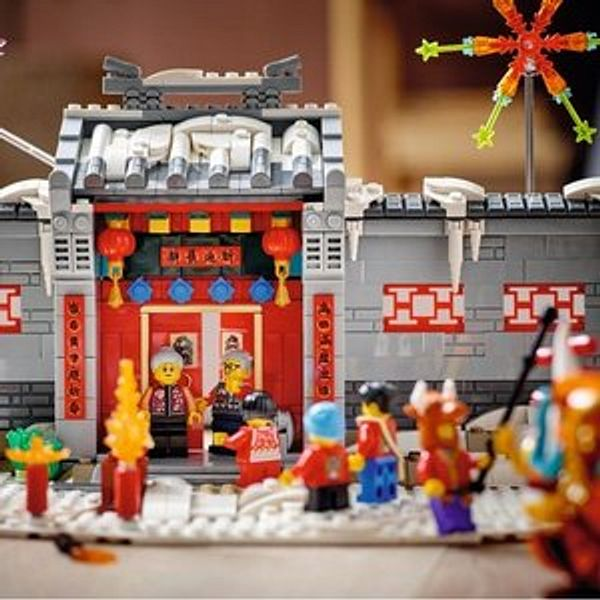 LEGO Chinese New Year Items