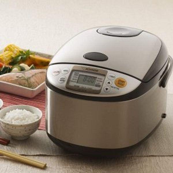 Zojirushi Select Kitchen Appliances Sale