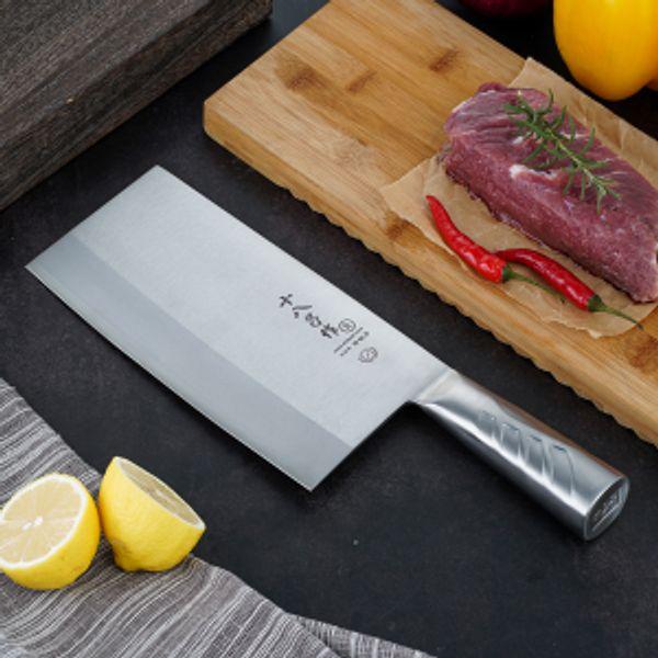 Dealmoon Exclusive: SHI BA ZI ZUO Kitchen Knife 8 Inches Versatile Butcher Cleaver Chopper Knife