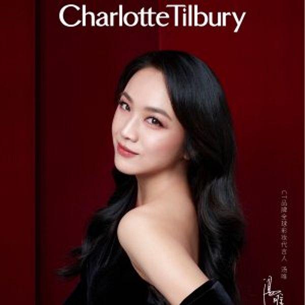 Charlotte Tilbury Si的wide Beauty Hot Sale