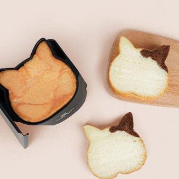 Yami Select Bakeware on Sale
