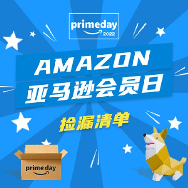 Amazon Prime Day June 21 and 22
