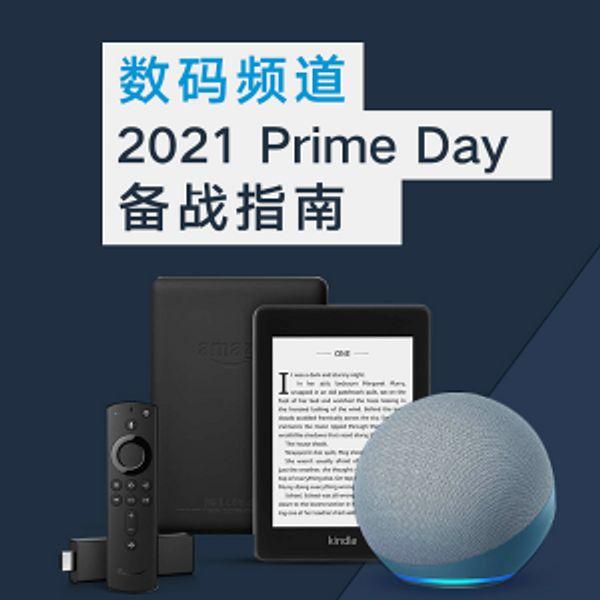 Amazon  Prime Day 2021 Tech Must Buy Roundup