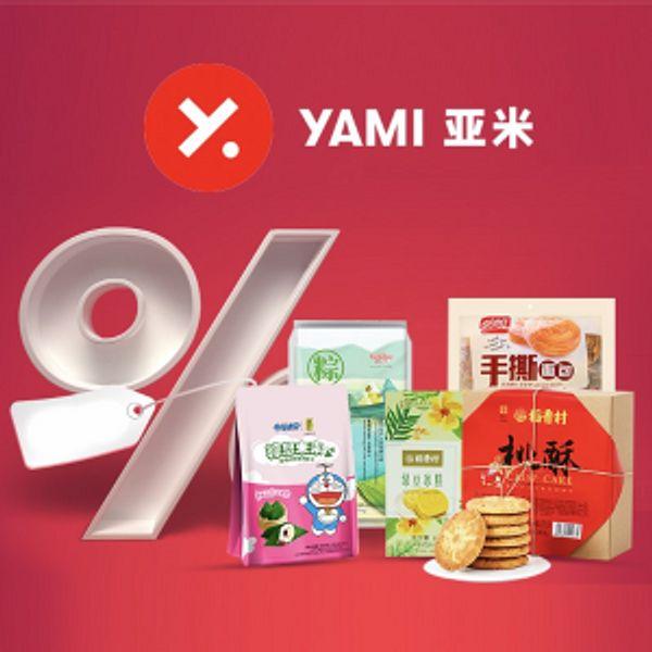 Yami Select Snacks Dragon Boat Festival Sale