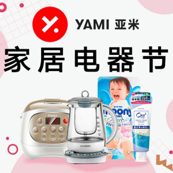 Yami Home Sale