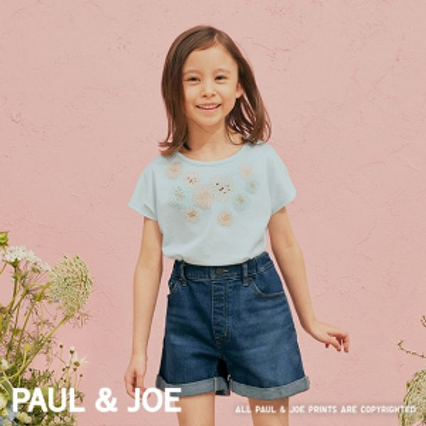 UNIQLO Kids Apparels Sales-As low as $1.9