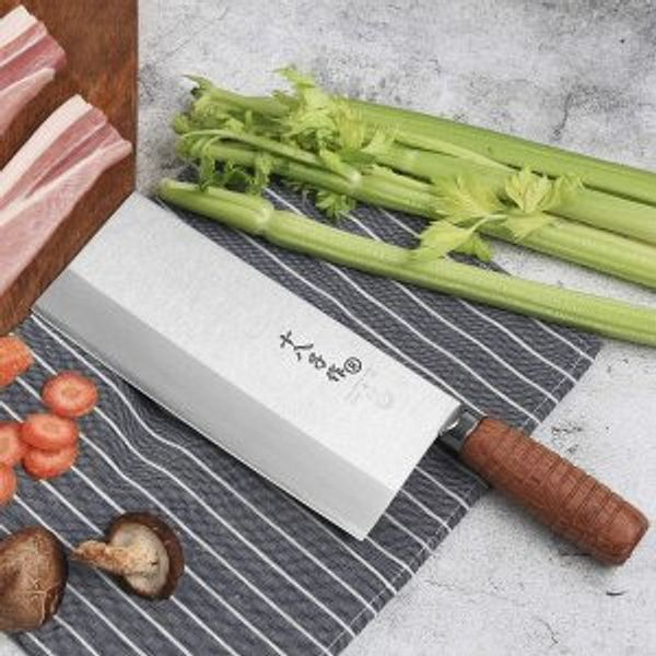 SHI BA ZI ZUO 8-inch Kitchen Knife Professional Chef Knife Stainless Steel Vegetable Knife