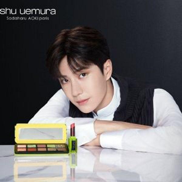 Shu Uemura Last Chance Items Hot Sale