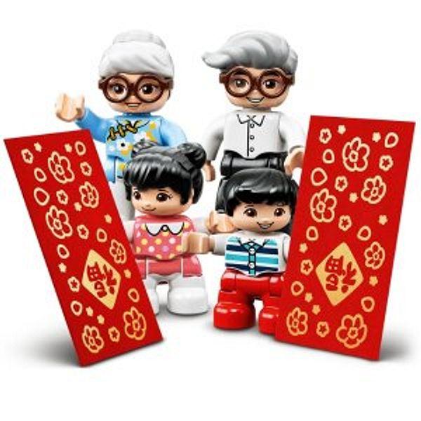 LEGO duplo Theme