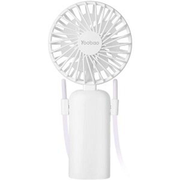 Yoobao Portable Fan, Hands-free Neck Fan