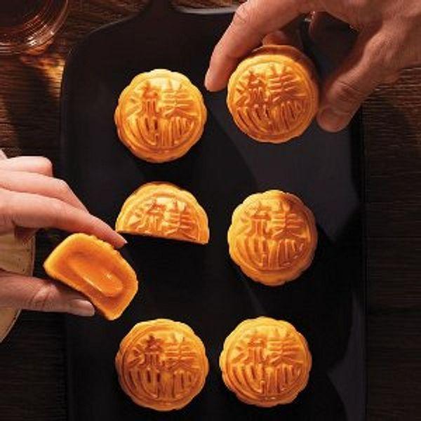 Yami Select Mooncake Pre-Order Discount