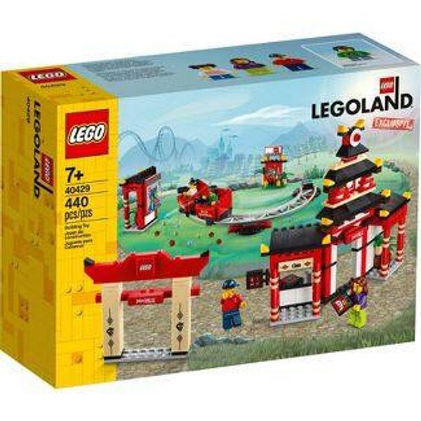 Target LEGO Land sets